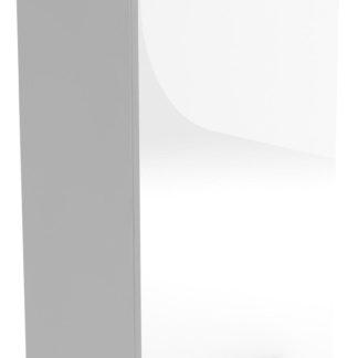 Horní skříňka VENTO G-45/72, dvířka: béžový lesk