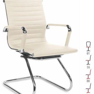 Konferenční židle PRESTIGE SKID, krémová