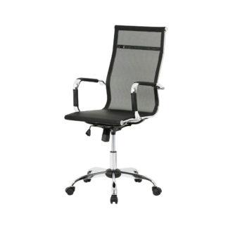 Sconto Kancelářská židle ORLANDO