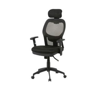 Sconto Kancelářská židle VIGGO