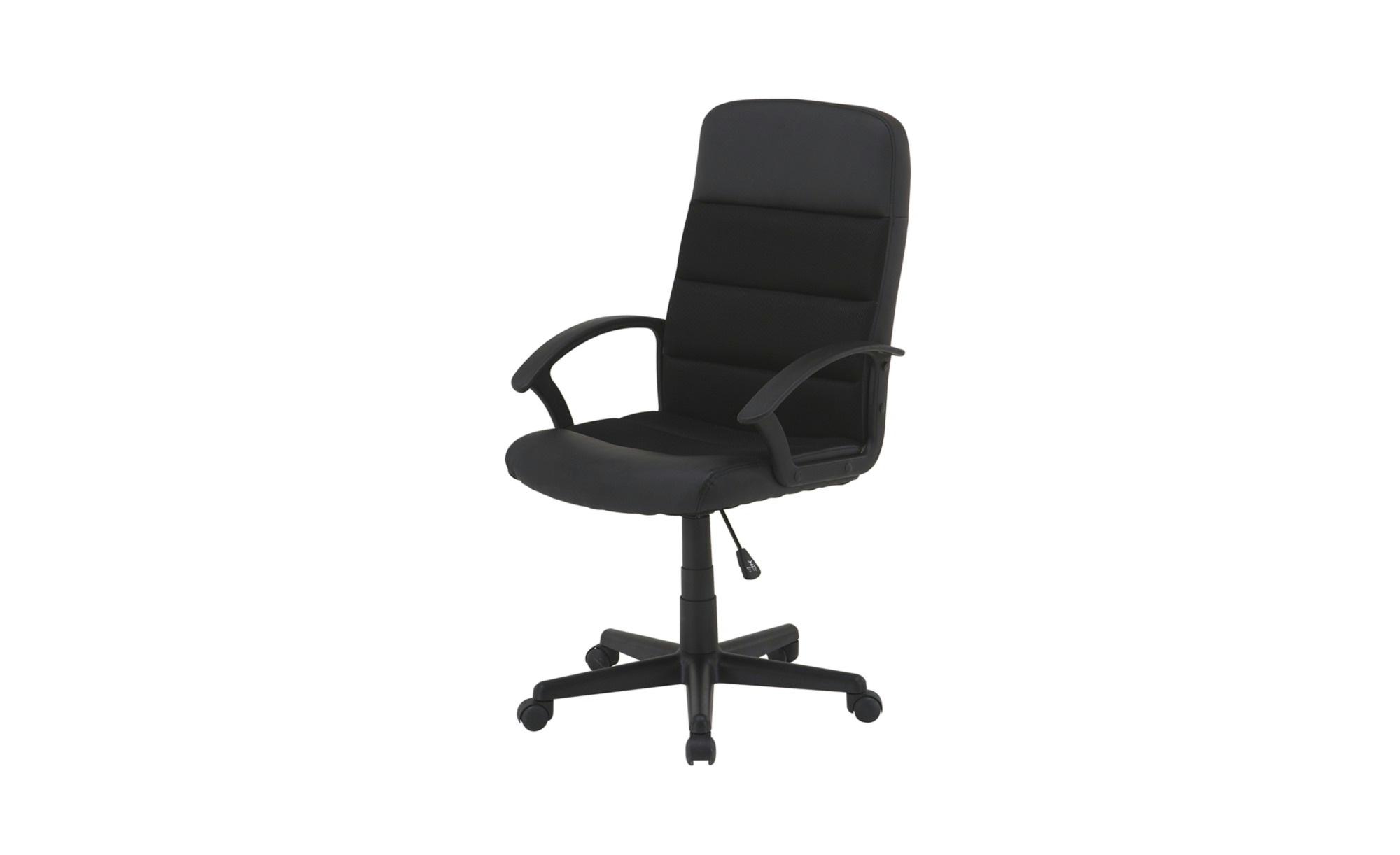Sconto Kancelářská židle FM-2115