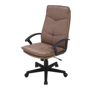 Sconto Kancelářská židle BUFFALO
